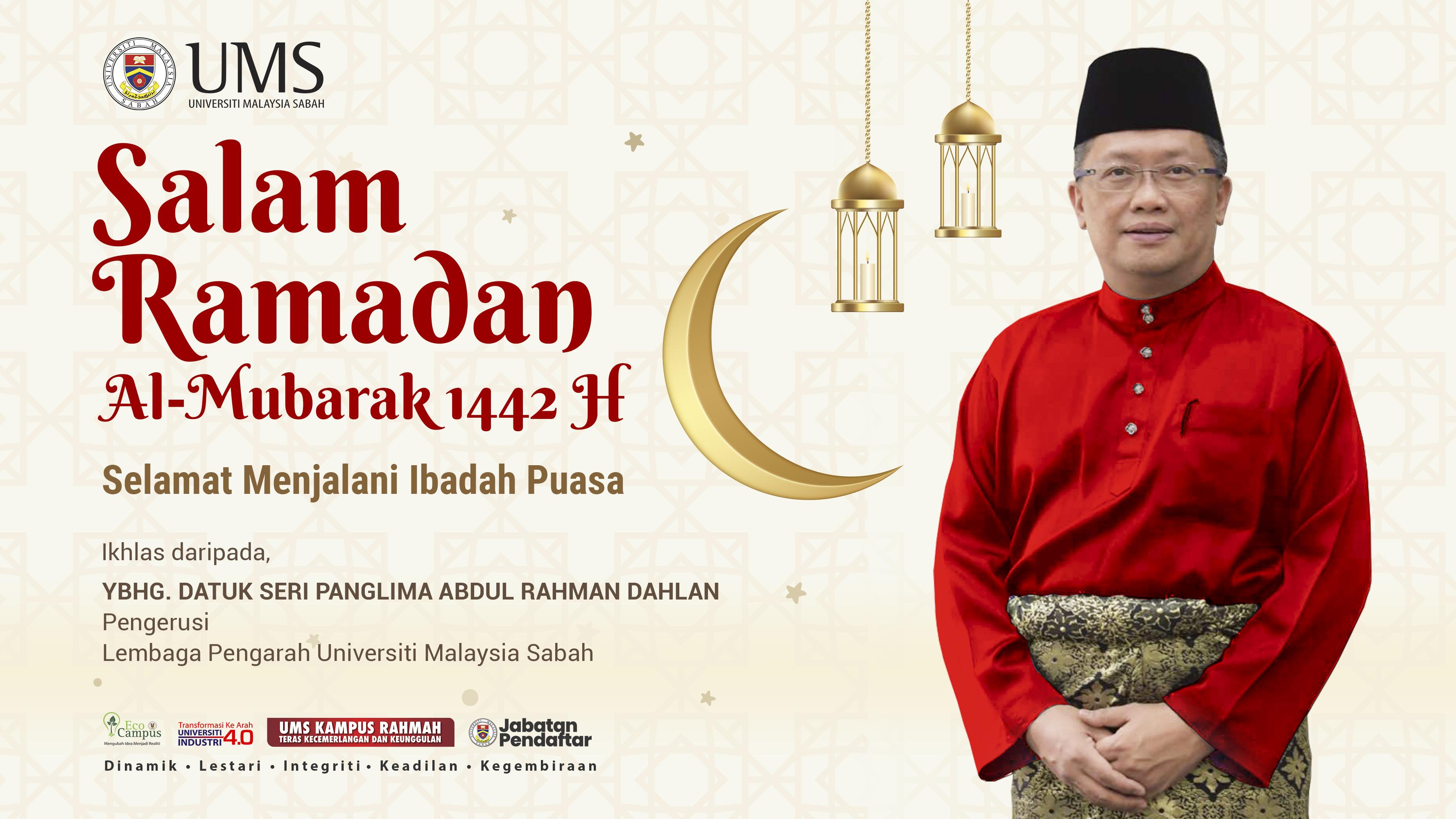 Ucapan Salam Ramadan Daripada Pengerusi Lembaga Pengarah UMS