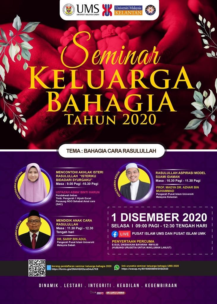 SKB 2020 GABUNGKAN 3 AGENSI