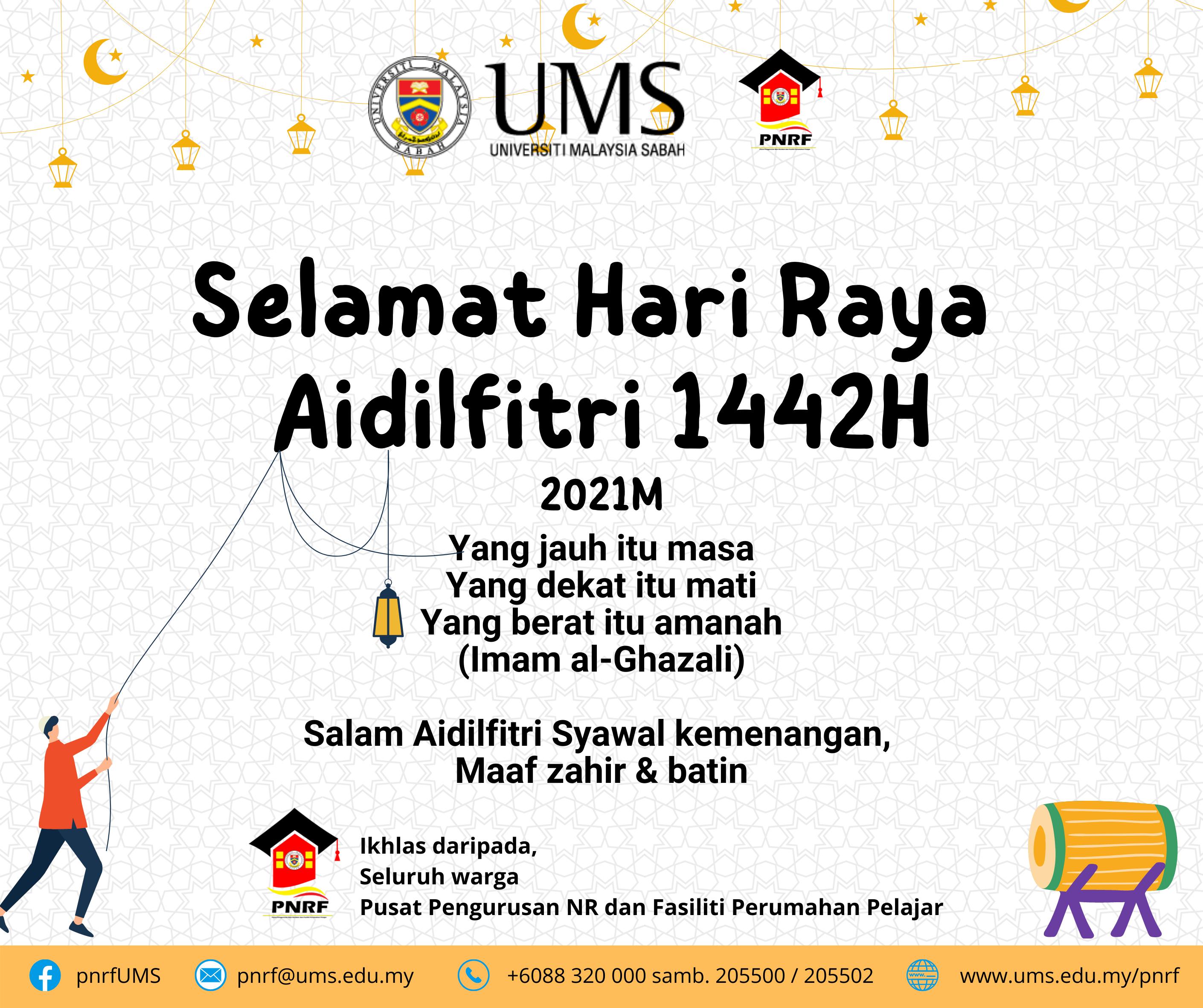 Selamat Hari Raya 1442H/2021M daripada PNRF