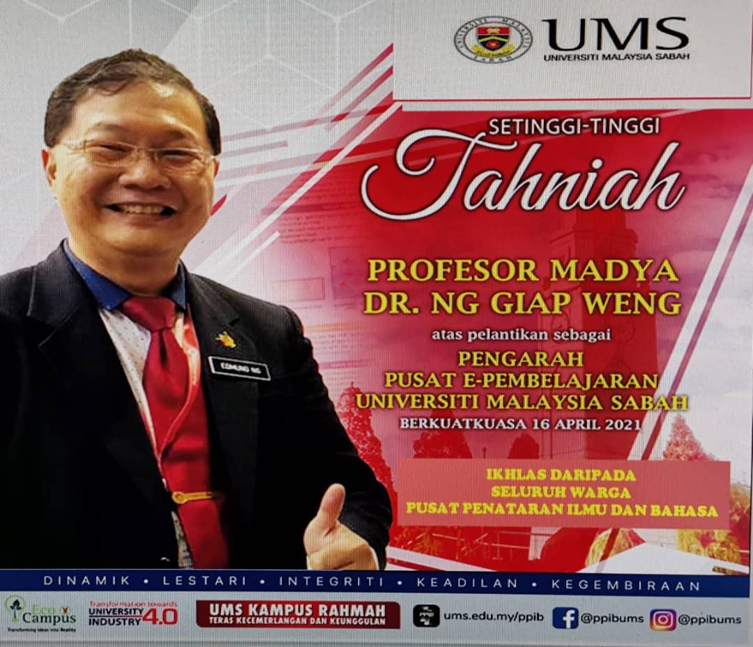 TAHNIAH PROF.MADYA DR. NG GIAP WENG