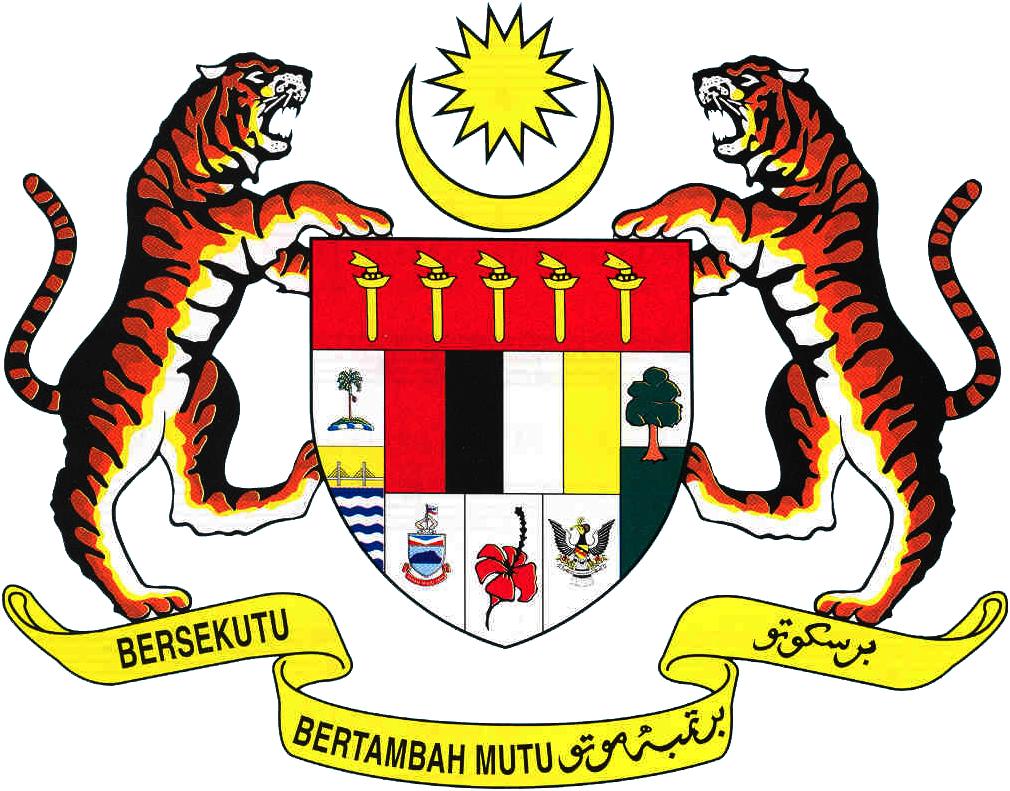 Unit Pemodenan Tadbiran dan Perancangan Pengurusan Malaysia (MAMPU)