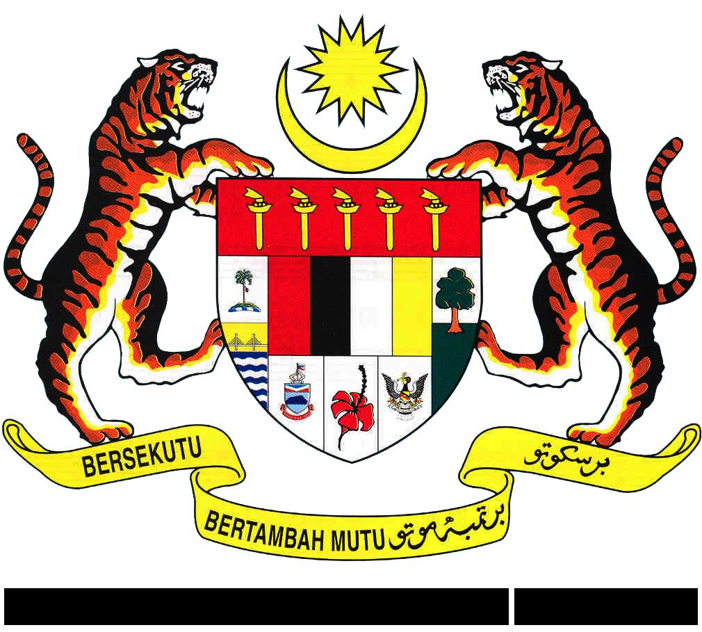 Kementerian Pengajian Tinggi