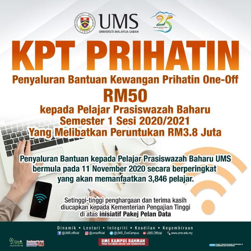 Ums Official Website 11 November 2020 Kpt Prihatin Penyaluran Bantuan Kewangan Prihatin One Off Rm50