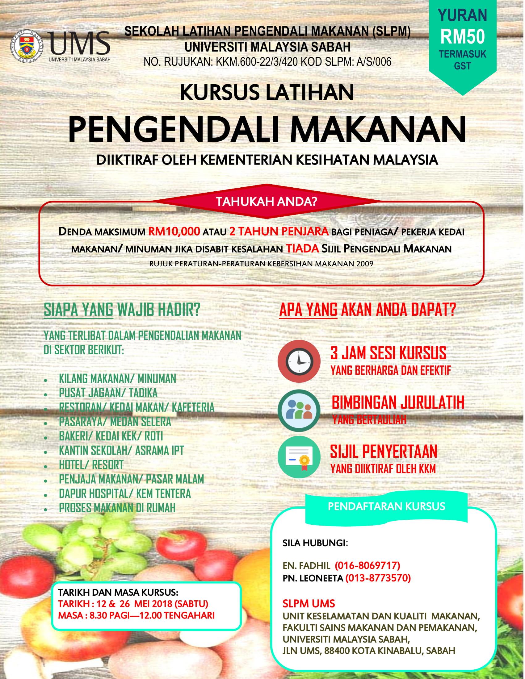 Iklan Kursus Pengendalian Makanan Slpm Ums Kalendar Latihan Fsq Unit