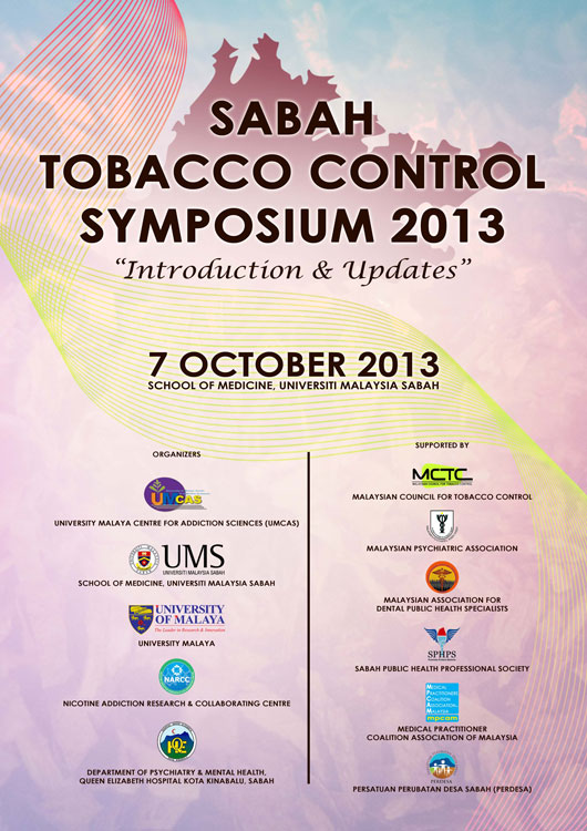 poster tobaccocontrol 071013s