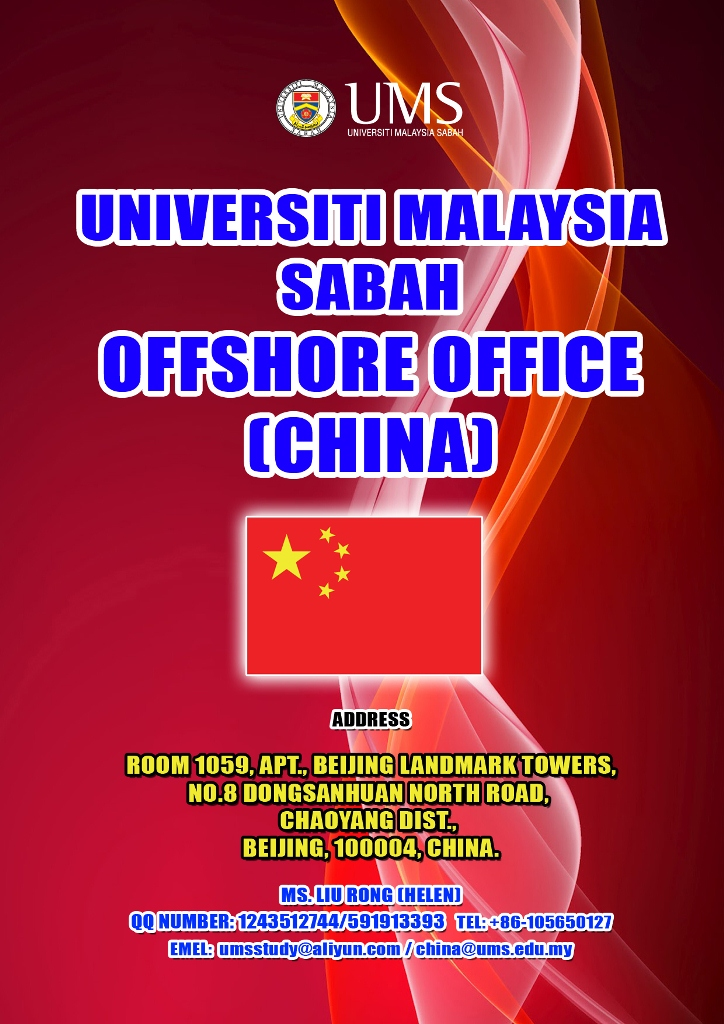 ums offshore office