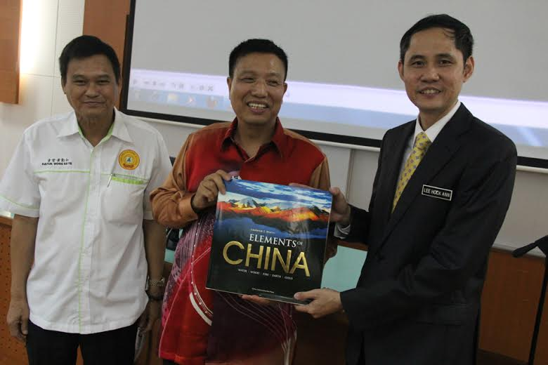 konsulat china umskal1